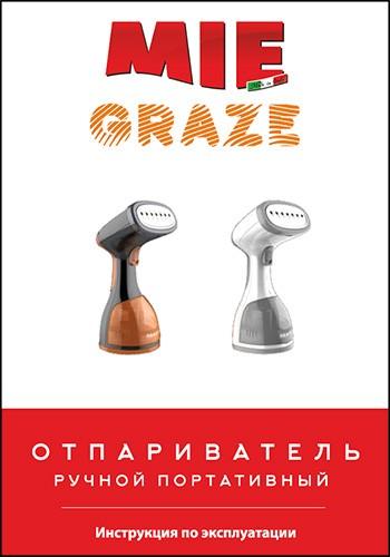 Ручном отпариватель для одежды <br>MIE Graze