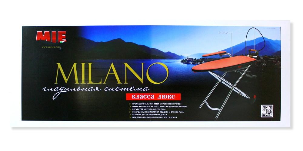 Гладильная система MIE Milano