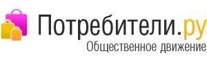 Утюг с парогенератором MIE Stiro NonStop