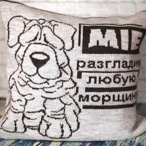 """Объявлены победители конкурса """"Талисман MIE"""""""
