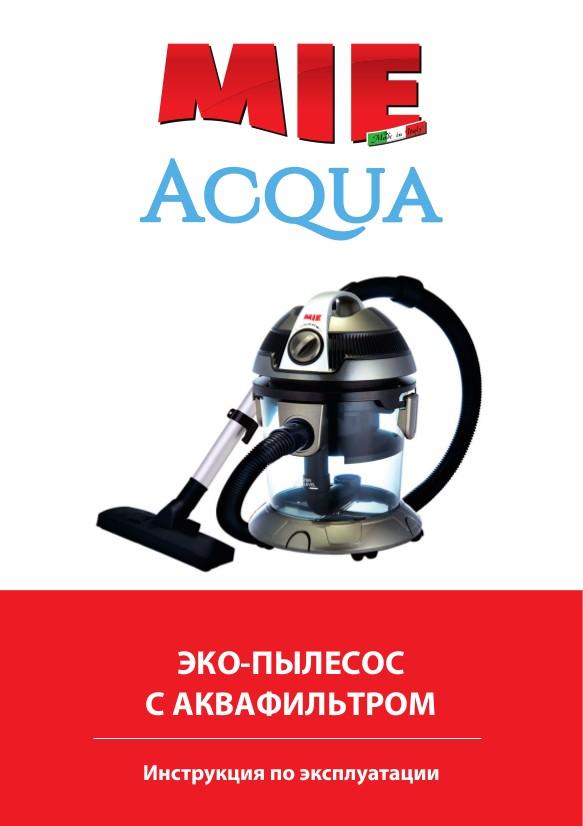 Инструкция по эксплуатации MIE Acqua