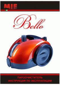 Отпариватель для одежды MIE Bello