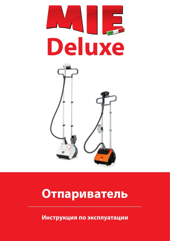 Инструкция по эксплуатации MIE Deluxe