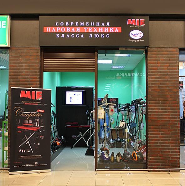 Открыт новый магазин техники MIE в Иваново!