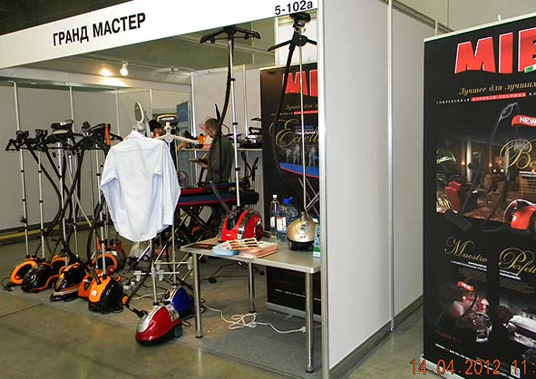 MIE принимает участие в выставке Consumer Electronics & Photo Expo