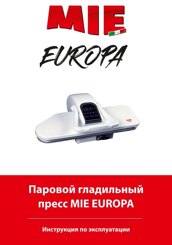 Инструкция по эксплуатации MIE Europa