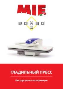 Гладильный пресс MIE Romeo II White