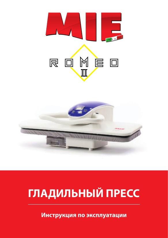Инструкция по эксплуатации MIE Romeo II