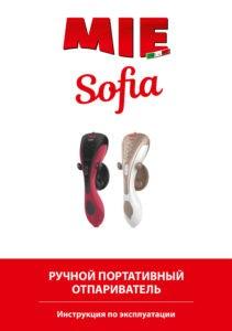 Ручной портативный отпариватель MIE Sofia Gold