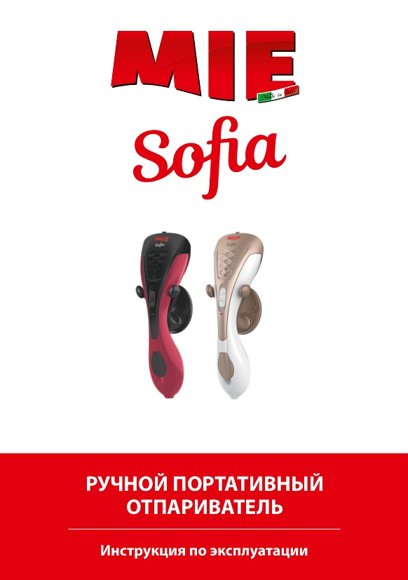 Инструкция по эксплуатации MIE Sofia