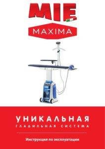 Многофункциональная система MIE Maxima Gold