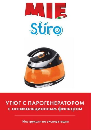 Инструкция по эксплуатации MIE Stiro