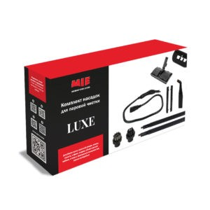 Комплект насадок Luxe для паровой чистки