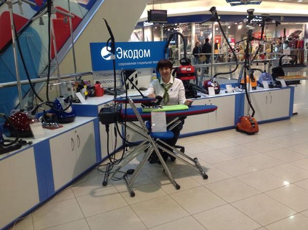 Новый магазин в Екатеринбурге