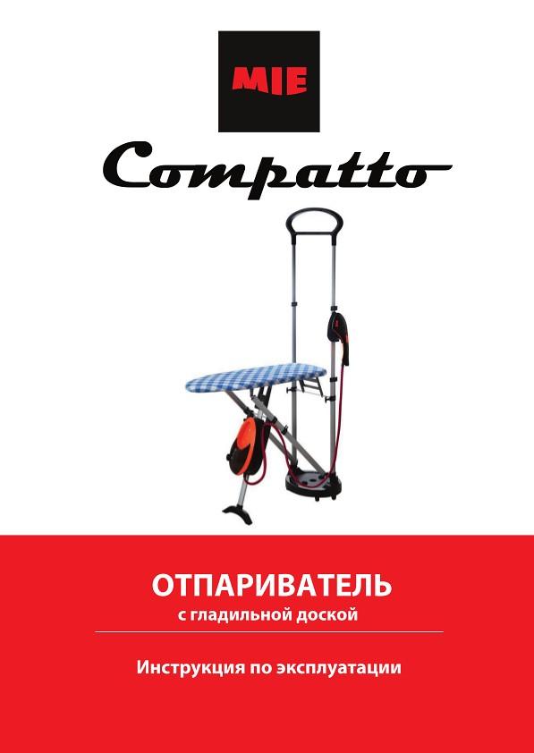 Инструкция по эксплуатации MIE Compatto