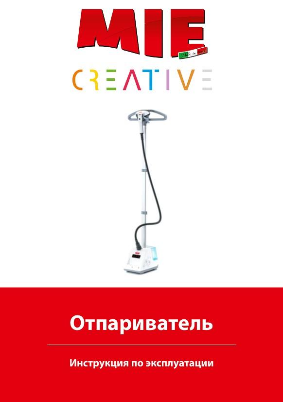 Инструкция по эксплуатации MIE Creative
