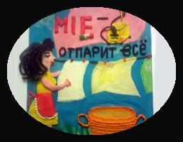 Подводим итоги конкурса «Сувенирный магнит MIE»