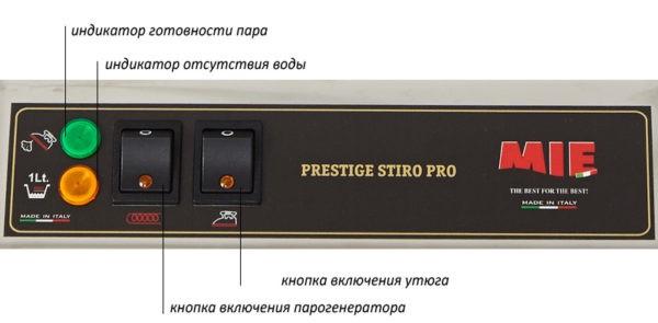 Утюг с парогенератором MIE Stiro Pro Inox