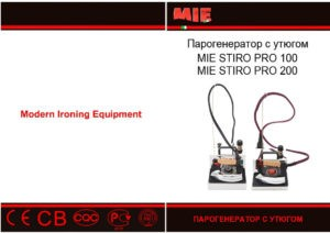 Утюг с парогенератором MIE Stiro Pro 100 Inox