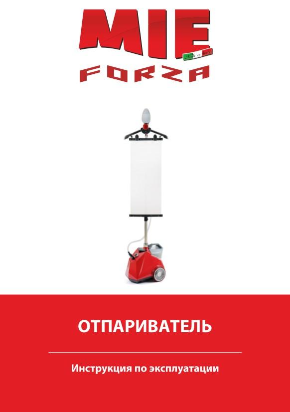 Отпариватель MIE Forza Red