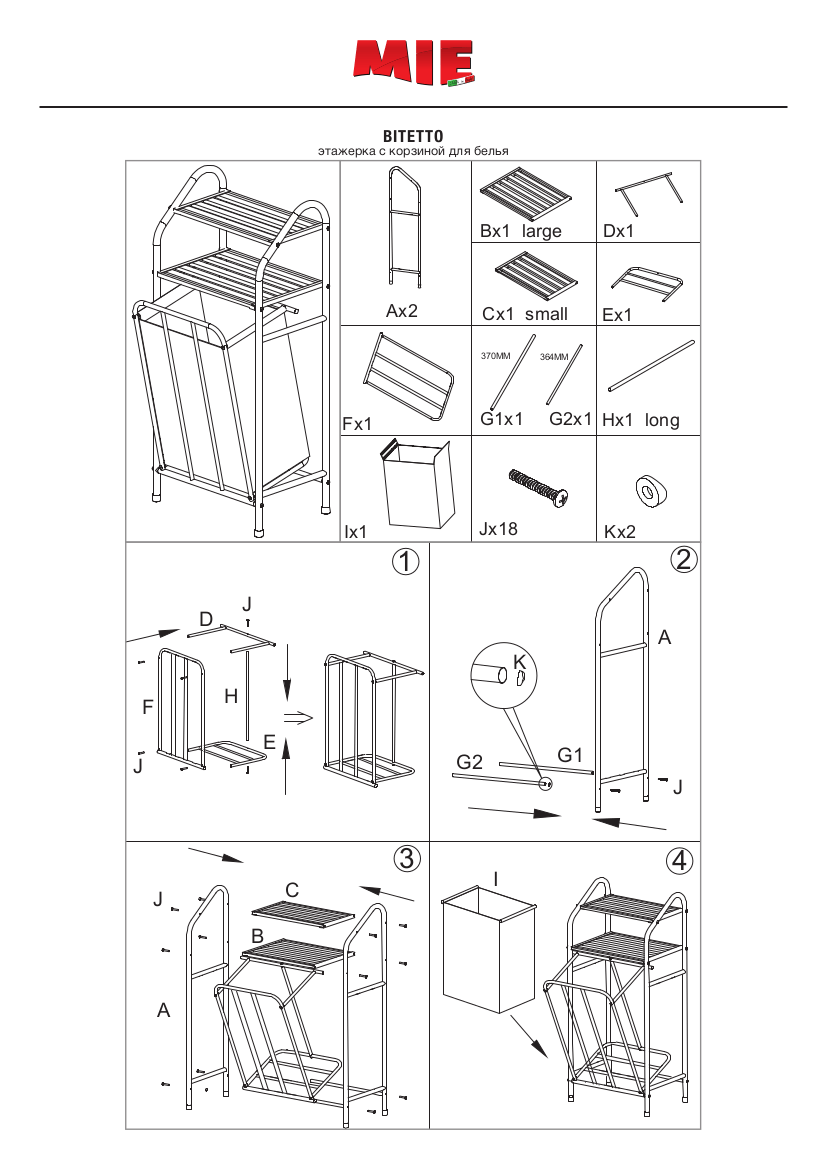 Инструкция по эксплуатации MIE Bitetto