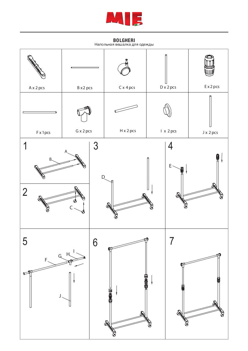 Инструкция по эксплуатации MIE Bolgheri