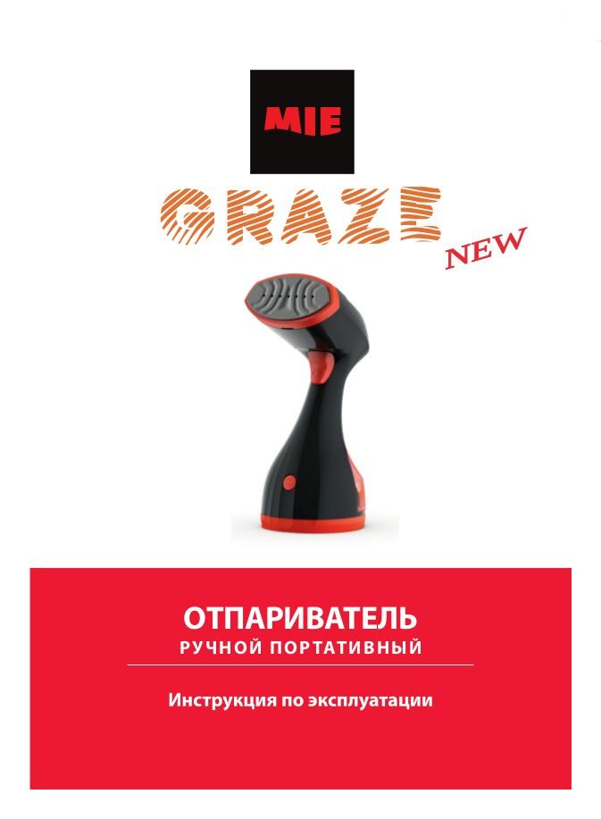 Инструкция по эксплуатации MIE Graze New