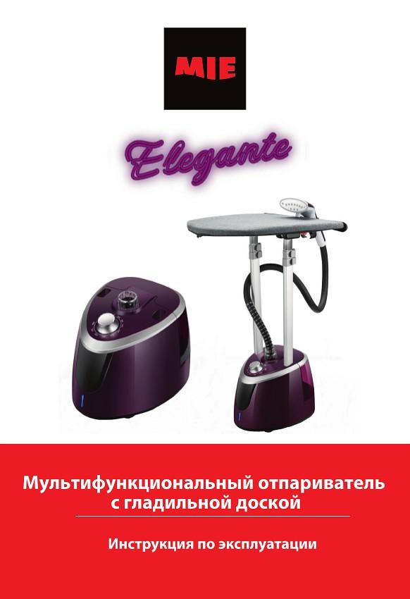 Инструкция по эксплуатации MIE Elegante