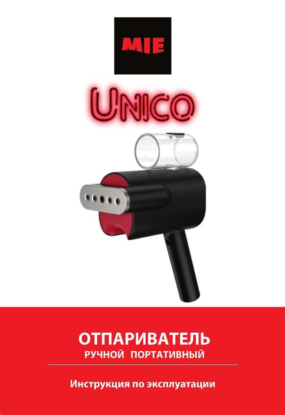 Инструкция по эксплуатации MIE Unico