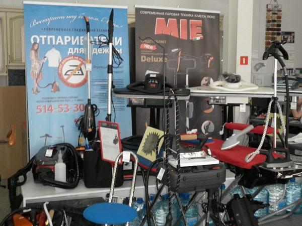 Магазин паровой техники MIE в Перми