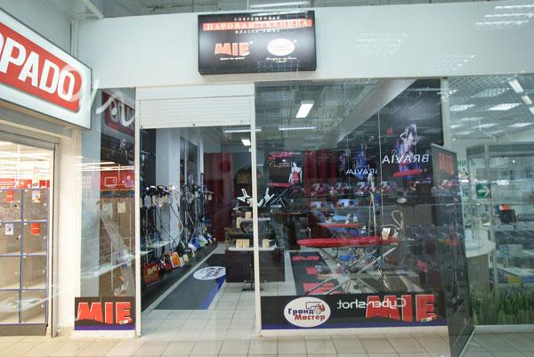 Магазин МИЕ в Краснодаре