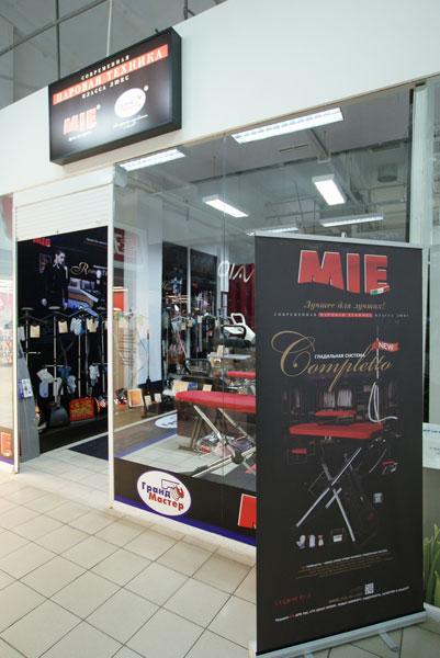 Краснодар, новый магазин MIE