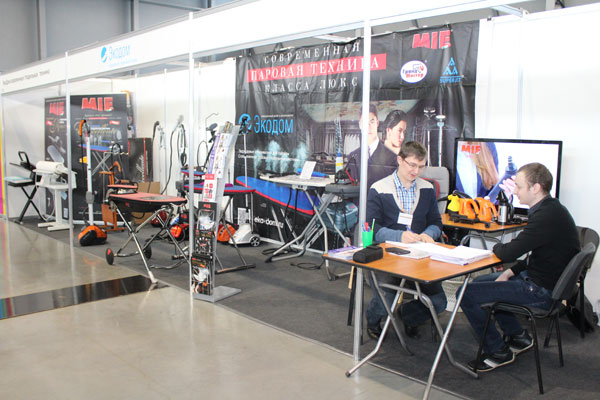 Выставка Cleaning Expo Ural
